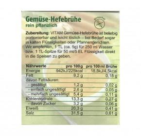 Gemüse-Hefebrühe, pastös, 150g