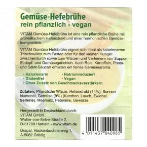 Gemüse-Hefebrühe, pastös, 500g