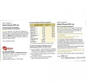 Zell Oxygen® + Gelee Royale 1000 mg 14x20 ml