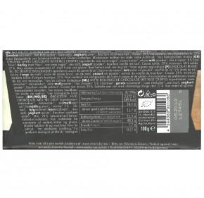 Weiße Knusper Schokolade bio Vivani 100g