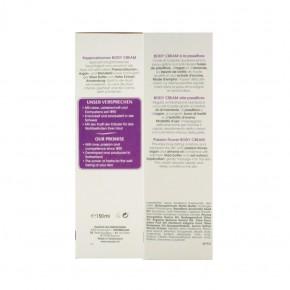Passionsblume Body Cream 150ml Rausch