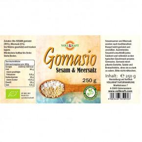 Gomasio mit Meersalz bio Vollkraft 250g